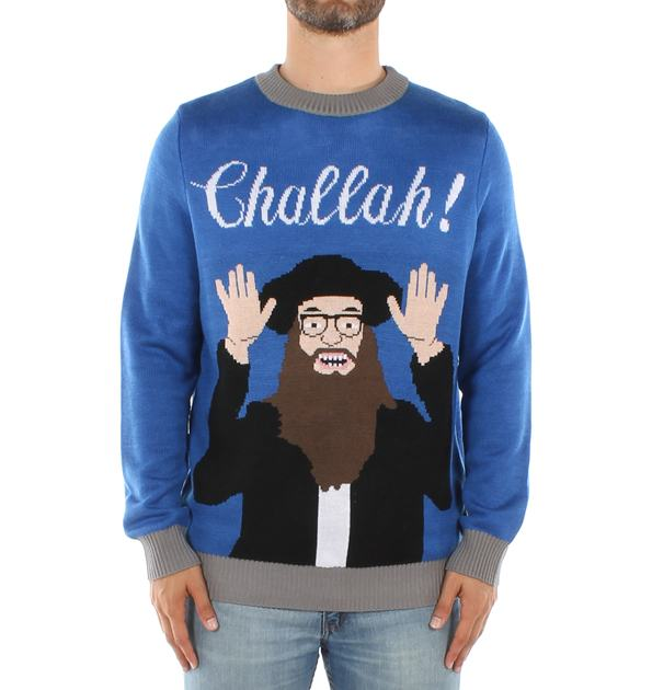 This Line of Ugly Holiday Sweaters are Horrendously Awesome 19 Pics – Pleat