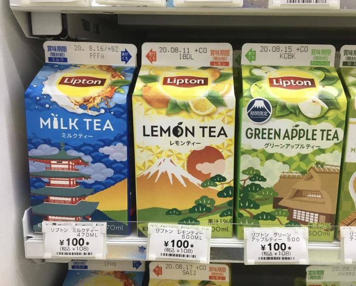 different types of lipton tea in japan, american food products look different in other countries, american food in different countries, american food in other countries, how american food looks in other countries, american products that look different in other countries, american food products that look different in other countries, how american food products look in some countries, american food products in other countries look different
