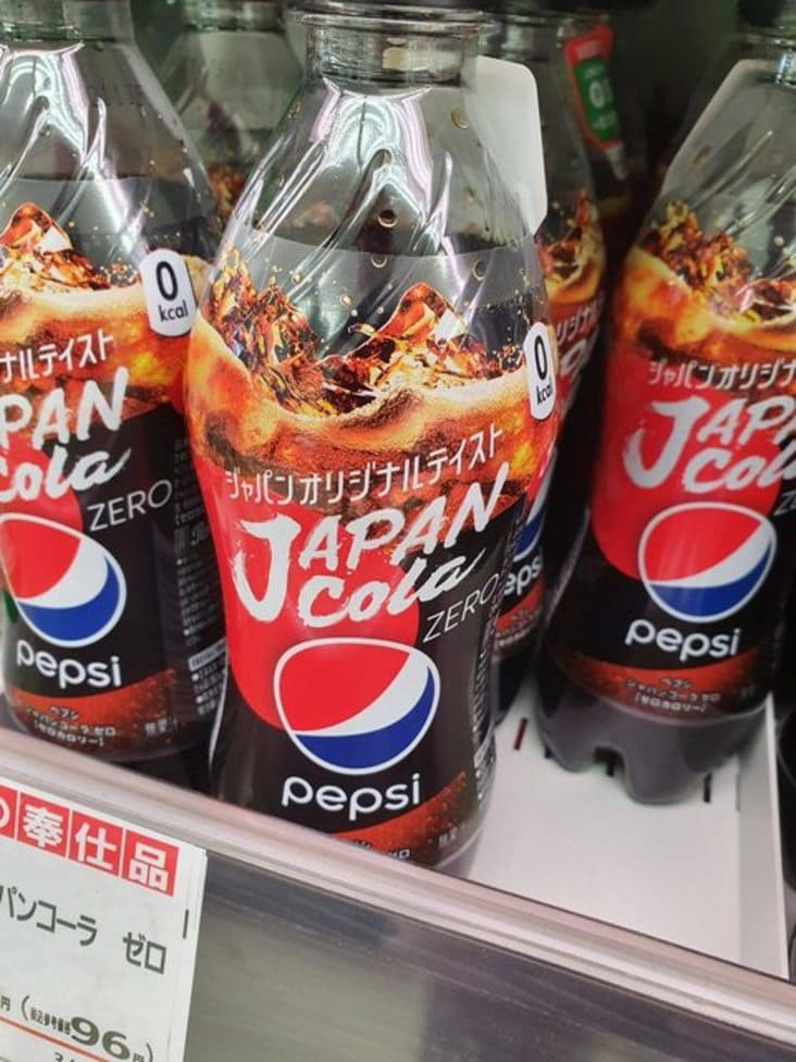 japan cola pepsi, american food products look different in other countries, american food in different countries, american food in other countries, how american food looks in other countries, american products that look different in other countries, american food products that look different in other countries, how american food products look in some countries, american food products in other countries look different